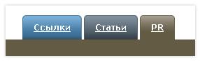 Новый сервис от SAPE: размещение ссылок «навсегда» - «Интернет»