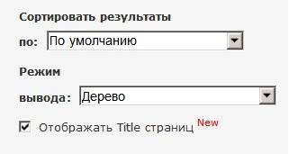 Sape начал показывать title страниц в результатах поиска - «Интернет»