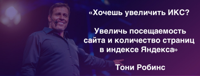 toni-1.jpg